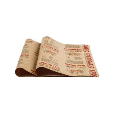Χαρτί Κρεοπωλείου