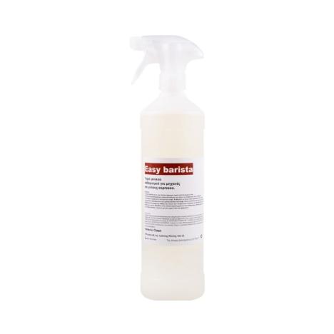 Υγρό Καθαρισμού για Μηχανής Εspresso Easy Barista