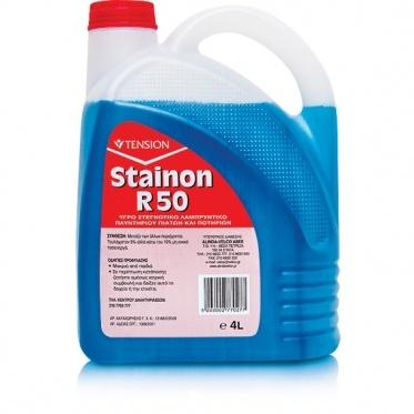 Λαμπρυντικό Πλυντηρίου Πιάτων stainon R50